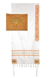Ruth Tallit w/Velvet Bag Set, 24 Shawl