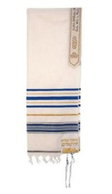 If I Forget Tekhelet Tallit, 24 Wool