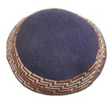 Navy Blue Brown Trim Crocheted Kippah