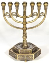 12 Tribes Brass Menorah on Hexagon Base
