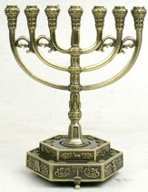 12 Tribes Brass Menorah, 7 High
