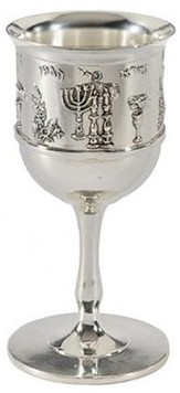 Sabbath Emblems Silver Plated Wine Cup