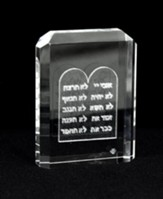 Ten Commandments, Etched Glass Paperweight