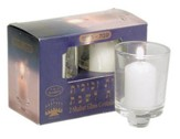 Refill Candles for Menorah, Glass, Box of 2