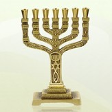 Roots Symbol Brass Menorah, 6.5 inch