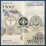 Hymns of Holy Russia in the New World, CD