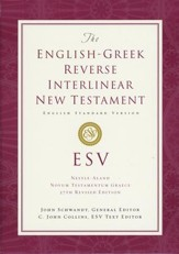 The ESV English-Greek Reverse Interlinear New Testament -- Slightly Imperfect  with CD-ROM