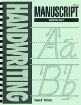 Manuscript Handwriting Masters