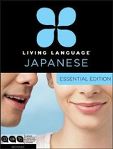 Living Language Japanese, Essential Edition