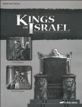 Kings of Israel Quizzes & Tests Key