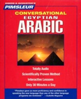 Conversational Arabic (Egyptian) 16 Lessons, 8 CDS