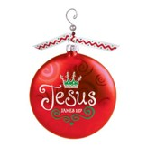 Jesus, Glass Ornament with Swirl, James 1:17