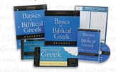 Basics of Biblical Greek Pack