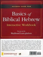 Access Card for Basics of Biblical Hebrew Interactive Workbook
