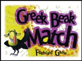 Greek Beak Match