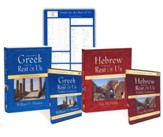 Greek & Hebrew for the Rest of Us Pack: The Essentials of Biblical Greek and Hebrew