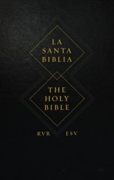 ESV Spanish/English Parallel Bible,  Hardcover (La Santa Biblia RVR / The Holy Bible ESV)