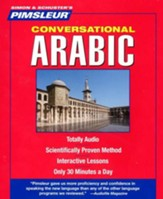 Conversational Arabic (Eastern) 16  Lessons, 8 CDS
