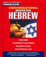 Conversational Hebrew