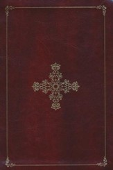 ESV Single Column Personal Size Bible (TruTone, Deep Brown, Ornate Cross Design) Imitation Leather