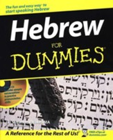 Hebrew for Dummies, Paperback with CD-ROM