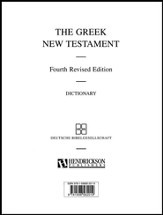 The Greek New Testament (UBS4) with Greek-English Dictionary, looseleaf edition