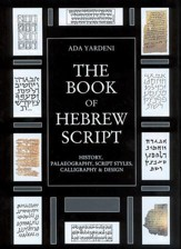 A Comprehensive Etymological Dictionary of the Hebrew