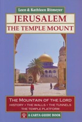 Jerusalem: The Temple Mount [A Carta Guide Book]  - Slightly Imperfect