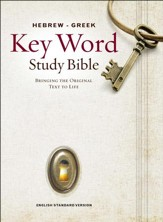 ESV Key Word Study Bible, Hardcover - Slightly Imperfect