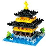 Nanoblock Sights To See, Kinkaku-Ji Temple