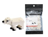 Nanoblock Mini Polar Bear