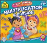 Flash Action Software:  Multiplication and Division CD-ROM