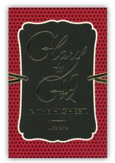 Glory to God Cards, Box of 18