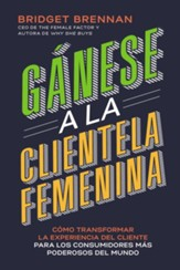 Ganase a la clientela femenina (Win the Female Clientele)