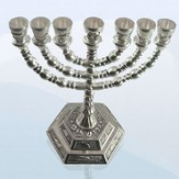 Twelve Tribes Menorah, Silver Plated