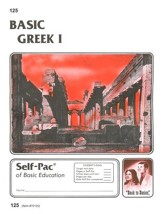 Greek Self-Pac 125, Grades 9-12