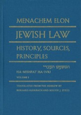 Jewish Law (4-Volume Set): History, Sources, Principles