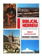 Biblical Hebrew Step-by-Step, Volume 1  - Slightly Imperfect