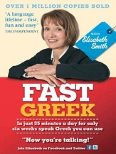 Fast Greek with Elisabeth Smith Ebook / Digital original - eBook
