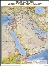 Middle East Relief Map: Then and Now Laminated Wall Chart