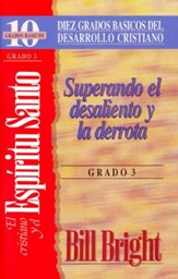 Diez Grados Basicos: El Cristiano y el Espiritu Santo, Grado 3  (Ten Basic Steps: The Christian and the Holy Spirit, Step 3)