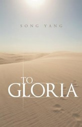To Gloria - eBook