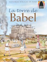 La Torre de Babel (The Tower of Babel)