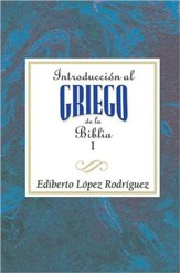 Introduccion al Griego de la Biblia, Introduction to the Greek Bible Volume 1
