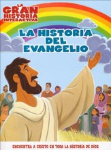 La Gran Historia del Evangelio,  Folleto  (The Big Picture Evangelism Booklet)