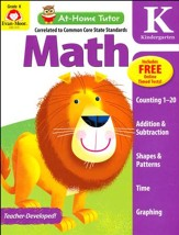At-Home Tutor: Math, Grade K
