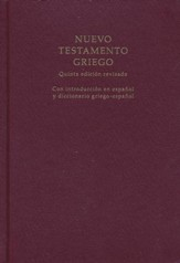 Nuevo Testamento Griego SBU5 con Diccionario Griego/Español  (UBS5 Greek New Testament with Greek/Spanish Dictionary)