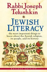 Jewish Literacy - eBook