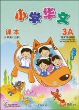 Chinese Language for Primary Schools Textbook 3A