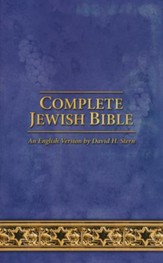 Complete Jewish Bible: 2017 Updated Edition, Paperback